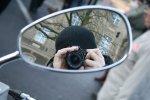 kamera szpiegowska